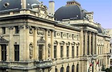 Banca Natională a României